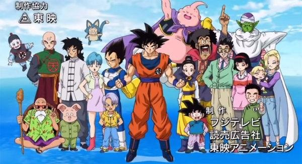 Goku ha regresado